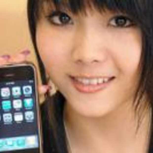 3 marketingfouten verknoeiden de iPhone lancering in China