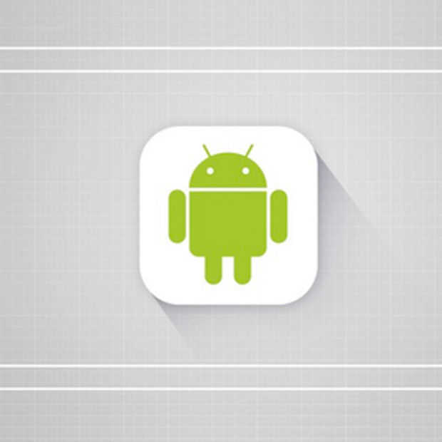DC Deals: The Complete Android Developer Course