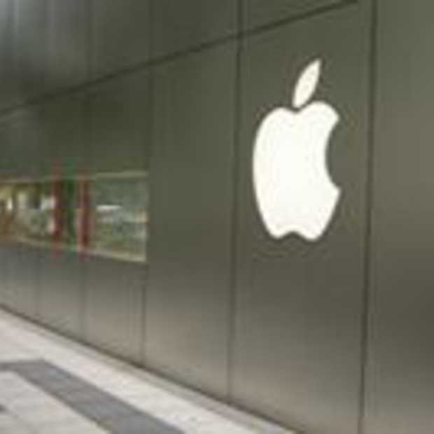 Apple opent pop-up winkel pal voor SXSW