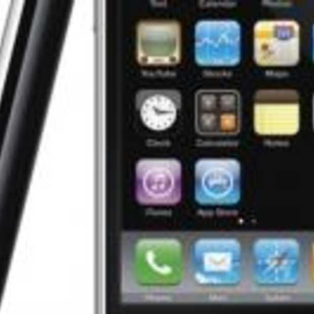 Belgen moeten wachten op iPhone
