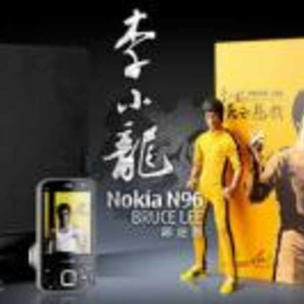 Bruce Lee in Nokia viral video