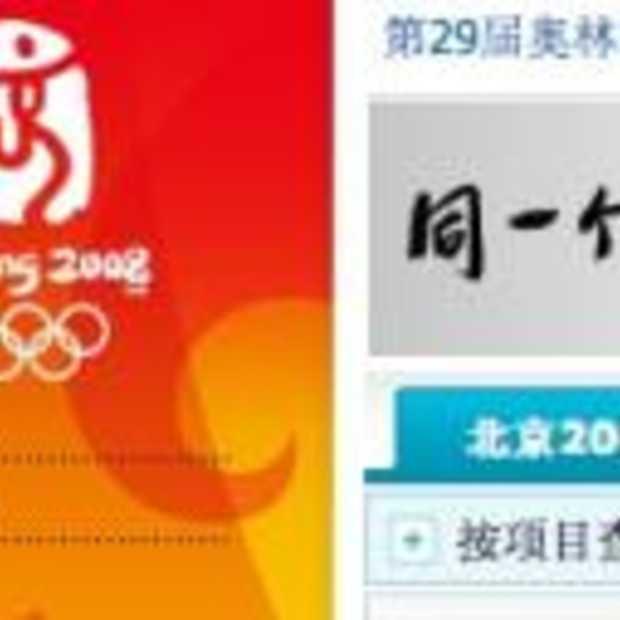 China goed voor kwart internetbezoek