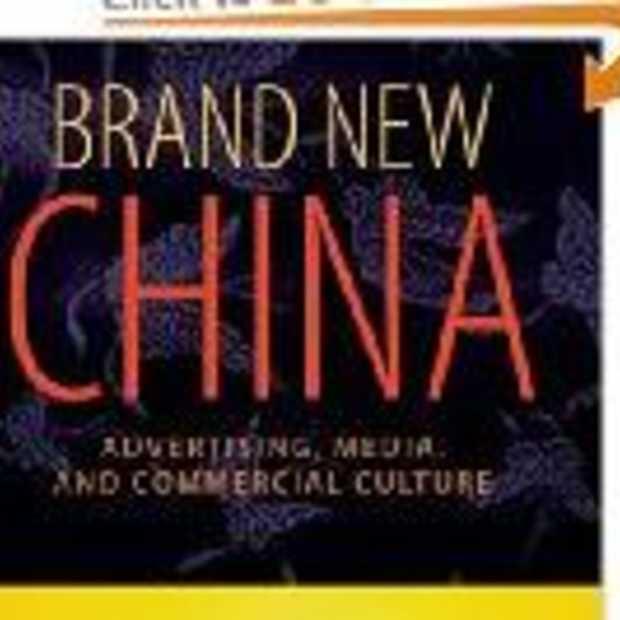 Chinese advertentiemarkt haalt de UK in