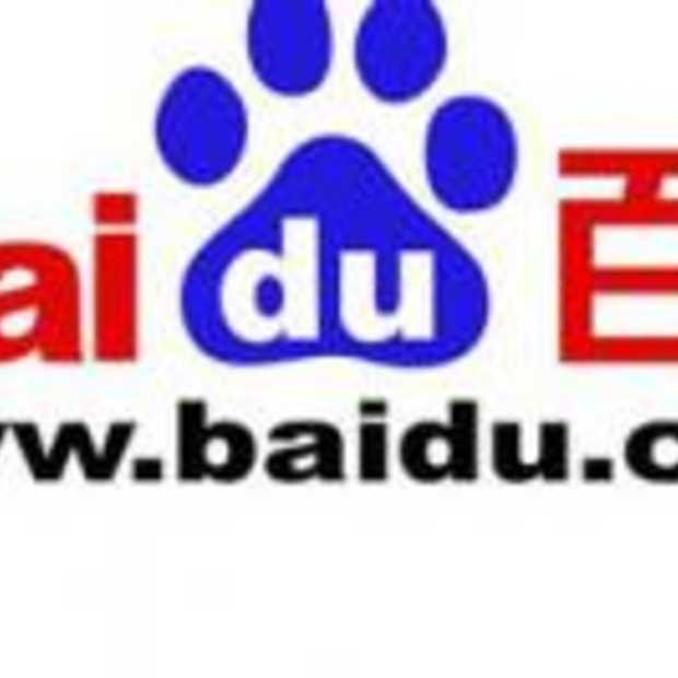Chinese zoekmachine Baidu op Amerikaanse 'black-list'