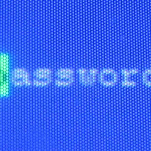 De Amerikaanse overheid wil jouw wachtwoorden