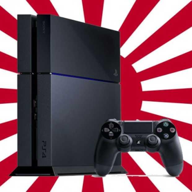 De PS4 komt 2014 in Japan uit. En dat is volstrekte logisch.