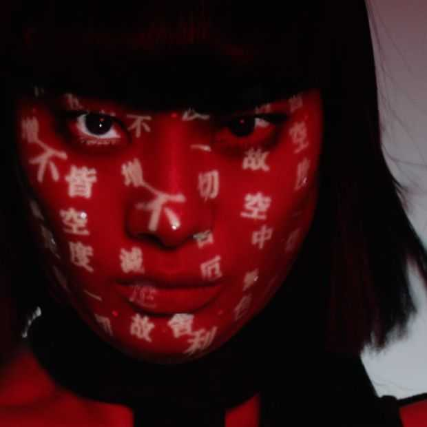Face mapping gaat live optredens voor altijd veranderen