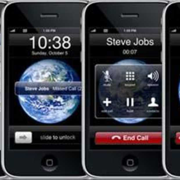 Fake Calls App