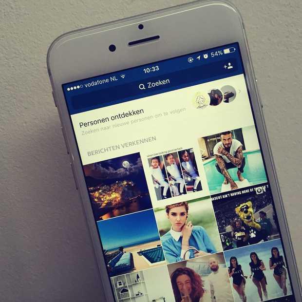 Finstagram, voor jongeren die 'het gewone' Instagram beu zijn