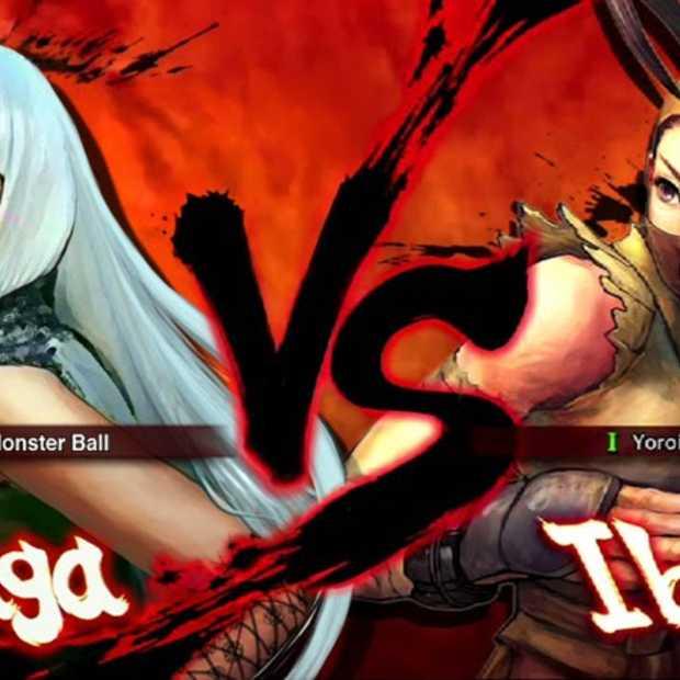 Gaga VS Capcom