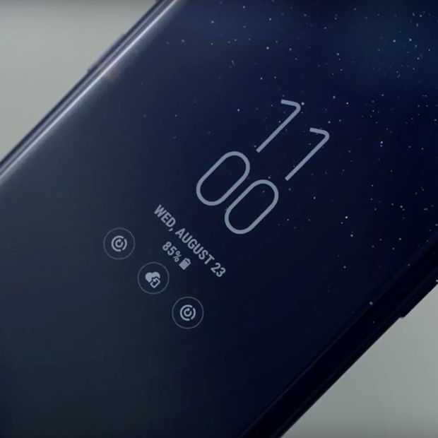 ​Samsung Galaxy Note 8 Unpacked in New York
