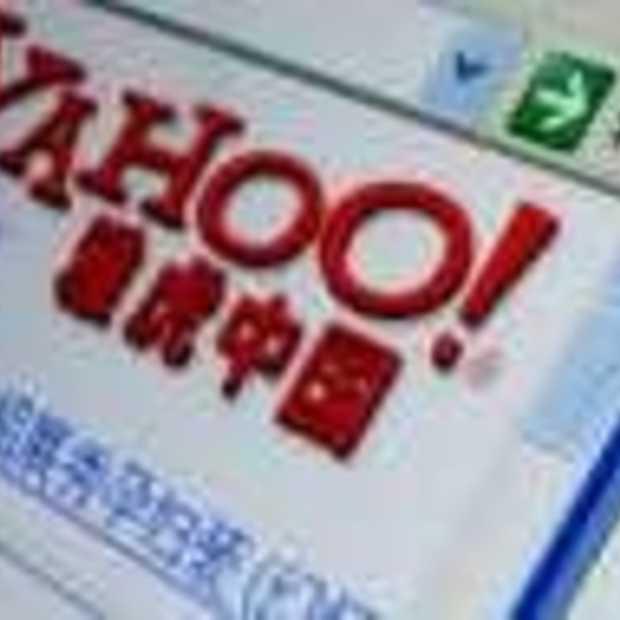 Gezamenlijk bod op Yahoo?