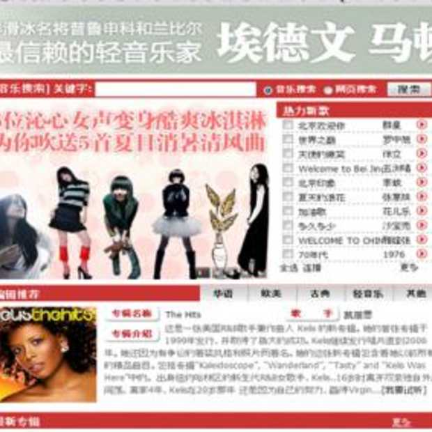 Google China biedt gratis muziek!