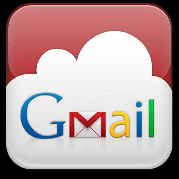 Google lanceert Gmail via sms voor non-smartphones