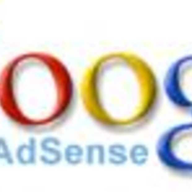 Google test scroll feature Adsense