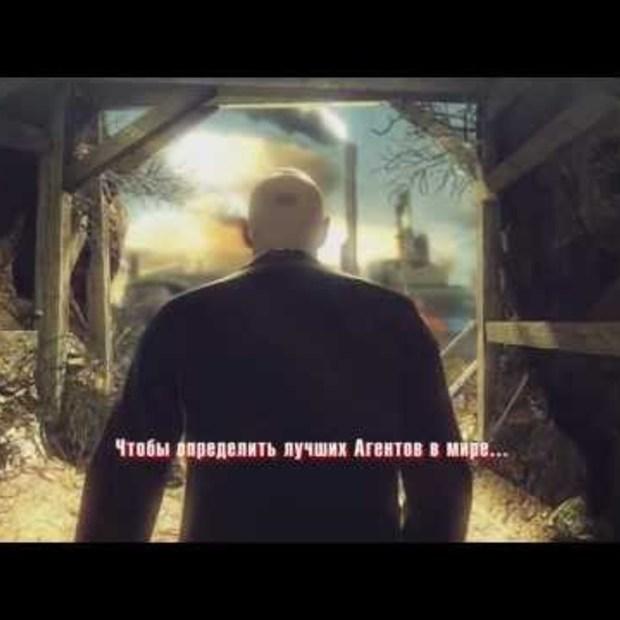Hitman: Absolution trailer