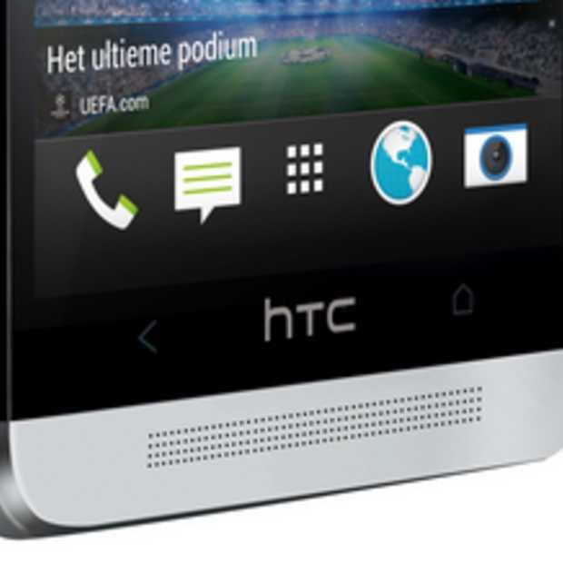 HTC bezig met eigen mobiele OS voor de Chinese markt
