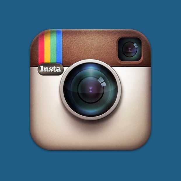De eerste foto ooit op Instagram geplaatst