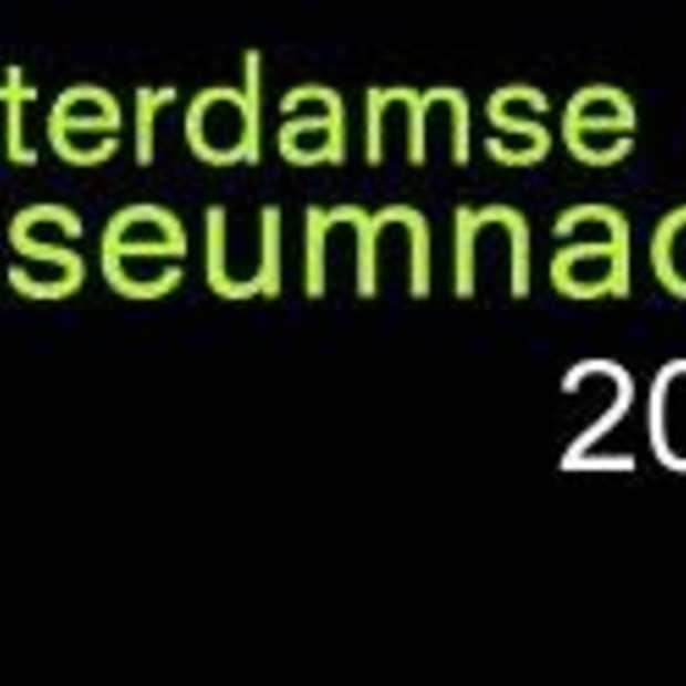 Interview burgermeester Aboutaleb Museumnacht '09 Rotterdam