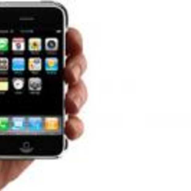 """""""Introductie 2e generatie iPhone op 9 juni"""""""