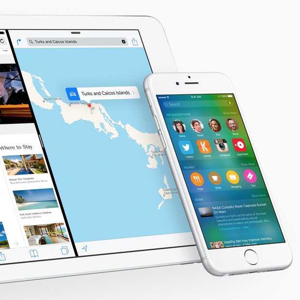 Slechte Wi-Fi signalen is met iOS 9 verleden tijd