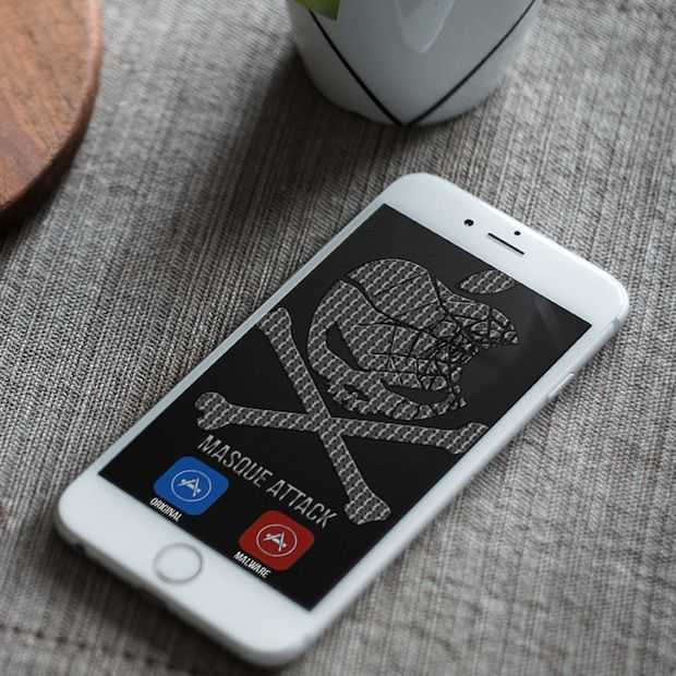 Apple kent geen klanten die slachtoffer van de Masque Attack geworden zijn