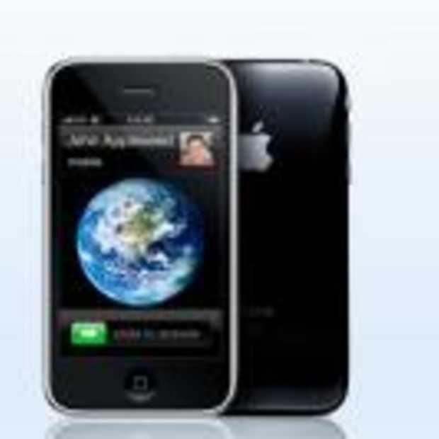 iPhone vanaf vrijdag 11 juli om 09u30 te koop
