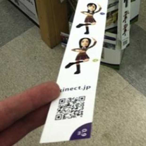 Kinect : Meer ruimte betekent leuker gamen