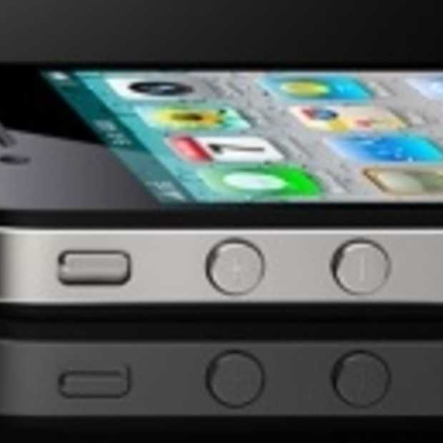 Kondigt Tim Cook 4 oktober de iPhone 5 aan?