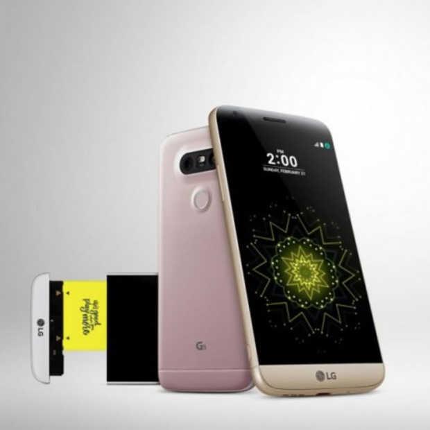 Kunnen we binnenkort de komst van de LG G5 SE verwachten?