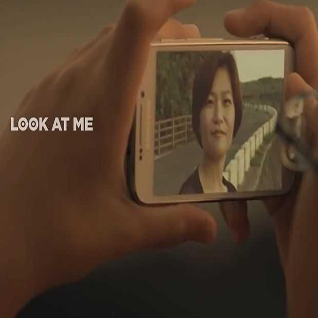 Samsung bedenkt app voor autistische kinderen