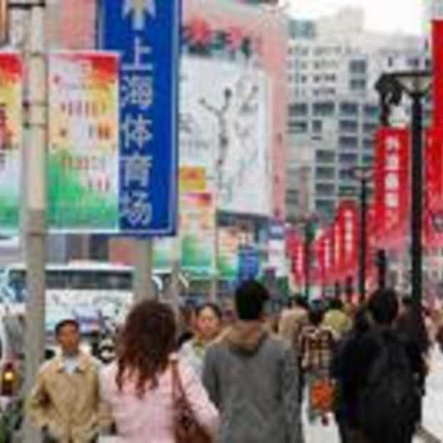 Ondernemen in China