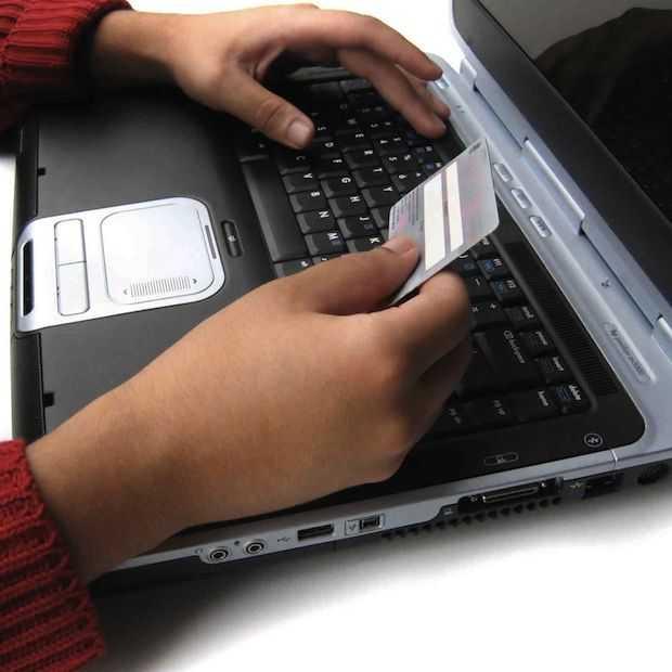Ideal oppermachtig als online betaalmethode