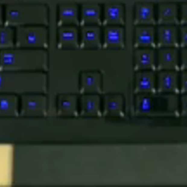 Online documentaire: Leven als pro-gamer in Korea