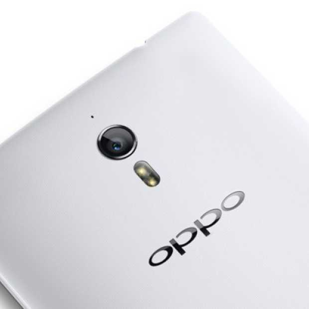 Oppo Find 7, de eerste telefoon die 50 megapixel foto's maakt