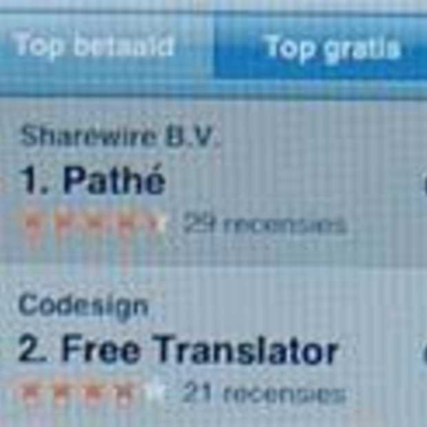 Pathe mobile scoort hoog in Apple store