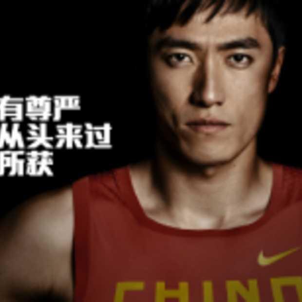Populairste Chinese social media merkverhalen in 2012