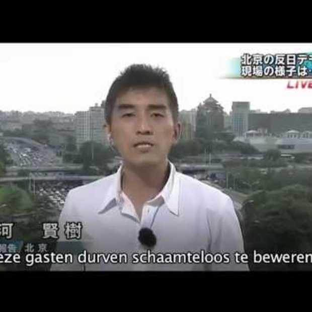 Rellen China om Nederlands boek