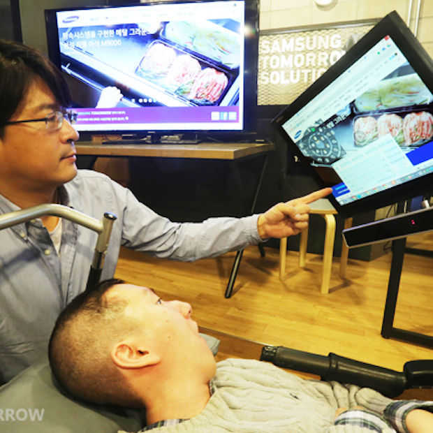 Samsung maakt 'oog-muis'