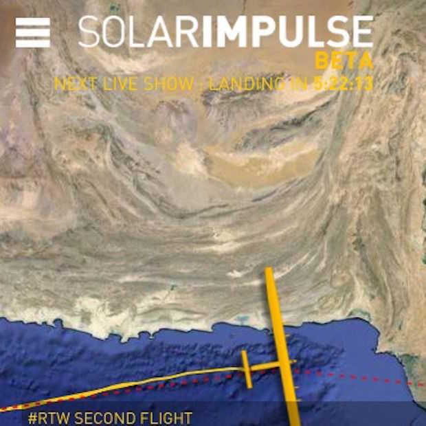Eerste wereldreis in vliegtuig op zonne-energie