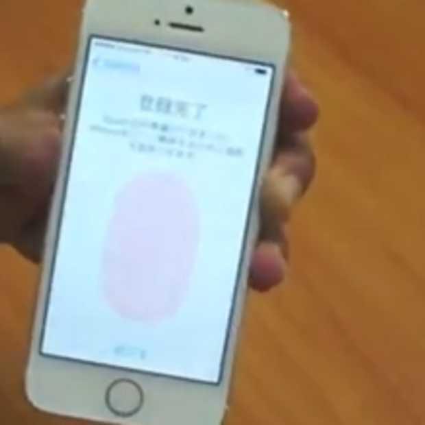 Tepel-identificatie mogelijk bij iPhone 5S