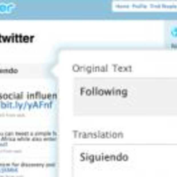 Twitter binnenkort ook in andere talen