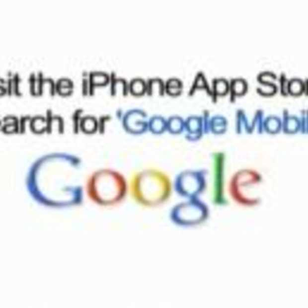 UPDATE: Google Voice Search