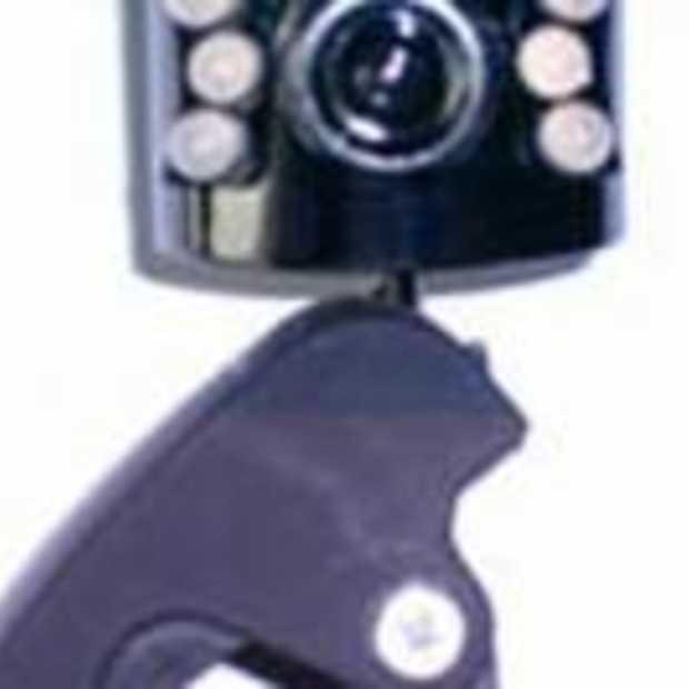 Webcam te hacken via Trojan