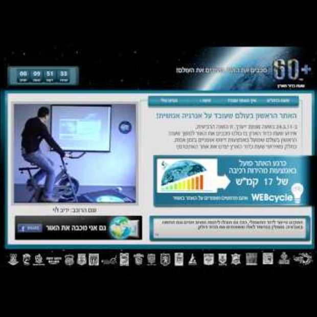 WEBcycle - Earth Hour 2011