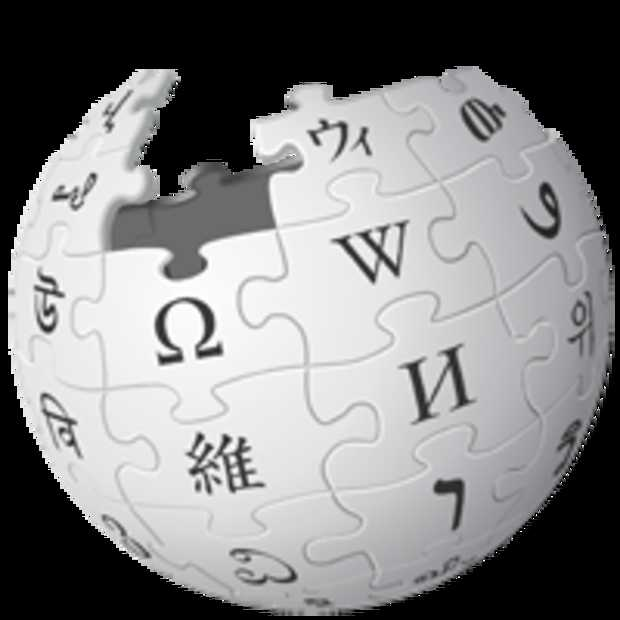Wikipedia past fundraising strategie aan