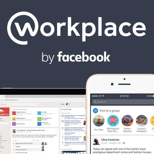 Facebook (her)introduceert Workplace