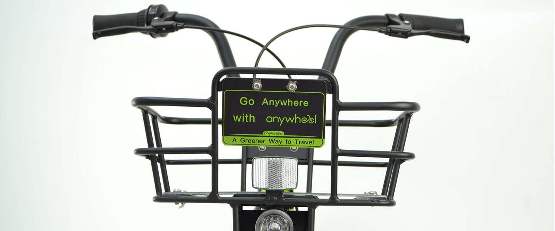 Anywheel breidt uit in Singapore: 10.000 gedeelde fietsen vóór het einde van het jaar