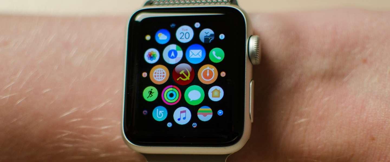 Apple Watch mag niet mee in top-level meetings UK
