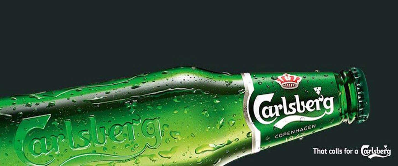 Carlsberg komt met originele campagnestunt voor de zomer